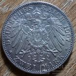 """Баден 2 марки 1907 г. """"посмертная"""", фото №3"""