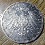 Саксен Веймар - Эйзенах 3 марки 1910 г., фото №3