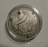 Снежная Королева - серебро, циркон - 20 рублей, Беларусь, фото №2