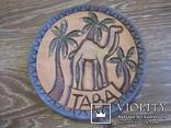 Таба TABA Настенная Тарелка Египет, фото №2