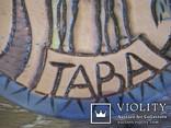 Таба TABA Настенная Тарелка Египет, фото №4
