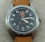 Часы  восток 17 камней МАРЬЯЖ  (53), фото №4