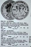 20 крон 1994 года Рамзай Теркс и Кайкос, фото №12