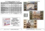 Актуальный Каталог Монети України Монько Л.И. PDF формат, фото №4
