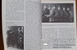 Книжка Полкові знаки війська польського 1921-1939, кавалерія, фото №4