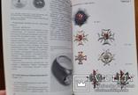 Книжка Полкові знаки війська польського 1921-1939, кавалерія, фото №7