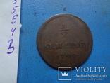 1|2 скиллинга 1799 Дания (5.4.3), фото №4