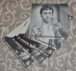 Владимир Высоцкий 15 пластинок, фото №3