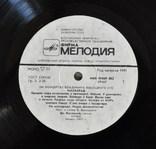 Владимир Высоцкий 15 пластинок, фото №8