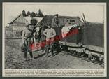 Шильда от паровоза полевой узкоколейки.Австро-Венгрия., фото №8