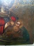 Богородиця млекопитательниця, фото №4