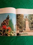"""Красочный фотоальбом """"Одесса"""" (1975г, СССР), фото №3"""