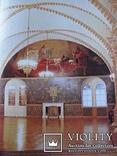 Грановитая палата Московского Кремля в цветных иллюстрациях, фото №5