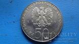 50  злотых  1980  Польша   (5.7.4)~, фото №3
