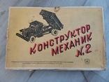 Конструктор Механик #2, фото №2