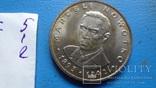 20  злотых  1976  Польша   (5.1.2)~, фото №4