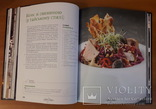 Новорічна кулінарна книга Ектор Хіменес-Браво, фото №5