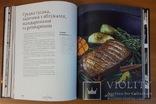 Новорічна кулінарна книга Ектор Хіменес-Браво, фото №6