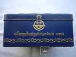 Жестяная коробка от Азербайджанского чая, фото №3