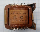 373 трансформатор ТАН26-220-50К, фото №5