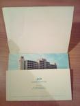 Ужгород, 10 открыток, изд. Минсвязи СССР 1981, фото №4