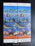 Фауна моря. Выпуск ООН. 1992 г. Океан.  кварт MNH, фото №2