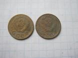 2 копейки 1954 р.2шт.01., фото №3