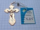 Крестик золото 585., фото №7