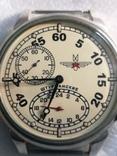 Марьяж с карманных молния СССР гравировка ручная, фото №4