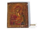 Икона Богородицы Утоли мои печали, фото №2