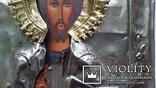 Ікона Ісус Христос, латунь 31х26,5 см, фото №5