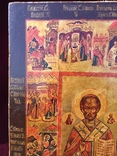 Икона Николай в житии, фото №5