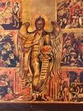 Икона Иоанн в житии, фото №4