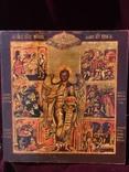 Икона Иоанн в житии, фото №2