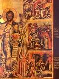 Икона Иоанн в житии, фото №5