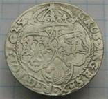 Шестак 1625, фото №3
