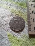 Югославия 50 динар 1985, фото №2