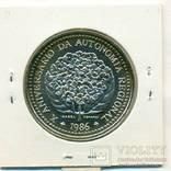 100Е. Азорские о-ва 1986 года серебро, фото №3