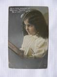 Открытка Девочка. 1916 год., фото №2