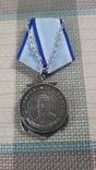 Медаль Адмирал Ушаков (копия), фото №3