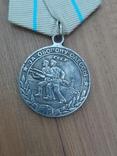 """Медаль """"За оборону Одессы"""" (копия), фото №2"""