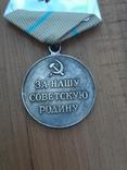 """Медаль """"За оборону Одессы"""" (копия), фото №3"""