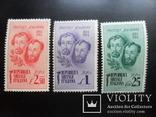 Италия. 1944 г. Личности. серия  MLH, фото №2