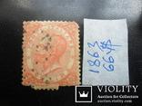 Италия. Классика. 1863 г. Король.  2 лиры. каталог- 66 дол. США, фото №3