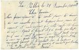 Открытка Первая мировая война 1914 год Франция, фото №3