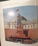 Книга История Москвы, фото №7