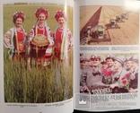 Книга Україна дипломатична випуск 8. Тираж 3000, фото №8