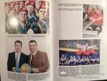 Книга Україна дипломатична випуск 8. Тираж 3000, фото №10