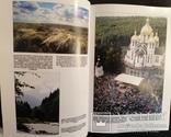 Книга Україна дипломатична випуск 8. Тираж 3000, фото №11