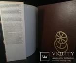 Книга про Синай, Бено Ротенберг Хельфрід Вайер, На Англійській 1979р., фото №3